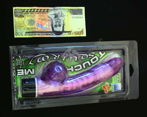 Actual Squirmy Touch Me Penis for sale