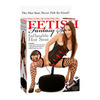 Fetish Fantasy Series Inflatable Hot Seat for sale