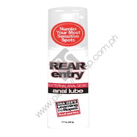 Rear Entry Anal Lube for sale